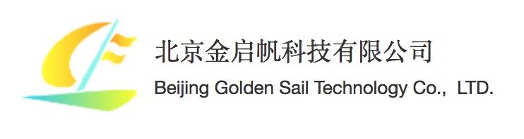 北京金启帆科技有限公司